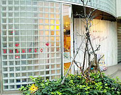 ドッグカフェ MON PETIT CHOUCHOU(モンプチ シュシュ)はオシャレ!キタ ━━━ヽ(´ω`)ノ ━━━!!