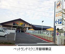 ペットランドミクニ京都精華店内のドッグカフェ