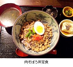 昨日もSOTO晩飯、食べた(б´∀`)бYo!
