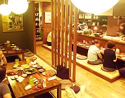 沖縄料理の京流酒彩「海月」